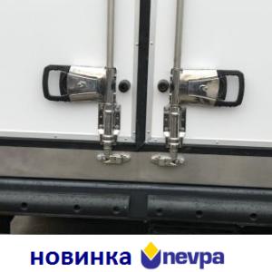 Новый комплект внешнего запорного устройства NEVPA под трубу 16 мм из нержавейки